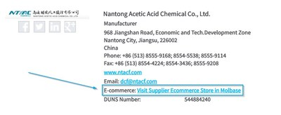 ChemicalInfo subscribers can now click a link featured on a company listing in the DWCP and visit a MOLBASE.COM AFV Supplier Ecommerce store page.