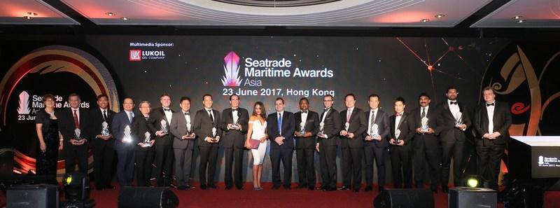 Seatrade Maritime Awards Asia 2017 Winners (PRNewsfoto/Seatrade Communications)