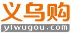 Yiwugou Mobile App Generates More GMV Than the Website