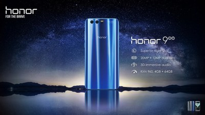 Honor bouwt verder aan haar leiderschap met een gloednieuw product de Honor 9, dit product brengt een nieuwe Duale Lens Camera met zich mee.