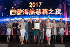 Hainan Airlines accede al panteón de las diez mejores aerolíneas del año de SKYTRAX
