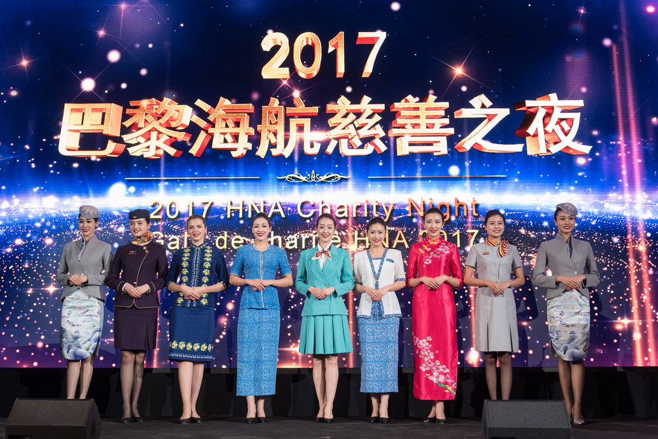 Hainan Airlines' Uniforms Display in All Generations