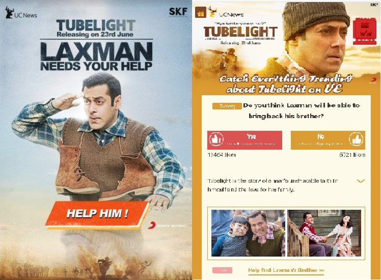 A dedicated section for Tubelight on UC News
