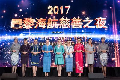 Défilé de tous les uniformes de Hainan Airlines d'hier à aujourd'hui.