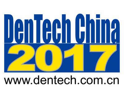 Visit DenTech China 2017 in Shanghai