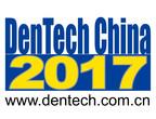 Trade Fair Certification for U.S. Pavilion at DenTech China 2017
