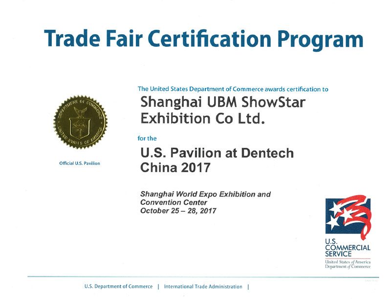 The U.S. Commercial Service's Certification to DenTech China 2017
