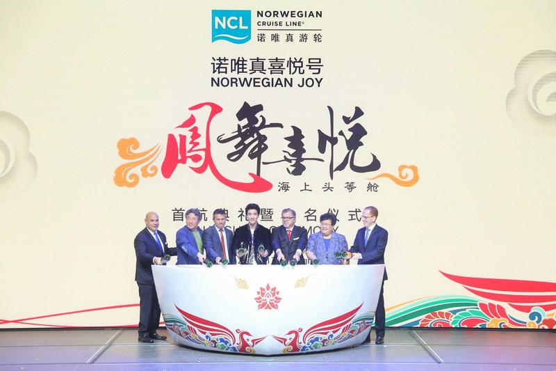 Group break: Executives from Norwegian Cruise Line Holdings, along with Norwegian Joy's Godfather Wang Leehom and Hull Artist Tan Ping, joined VIP guests for the bottle breaking moment to officially christen the ship during a gala ceremony onboard the vessel in Shanghai.