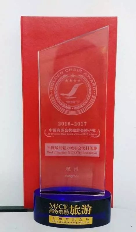 Golden Chair Award Most Attractive MICE City Destination - Hangzhou