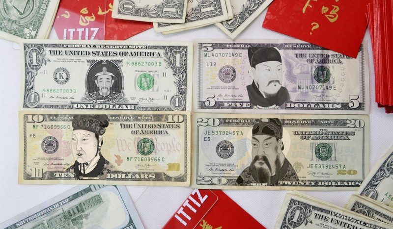 Real US Currency with Chinese Emperor Stickers