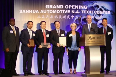 Grand opening of Sanhua Automotive N.A. tech center (PRNewsfoto/Sanhua Automotive)
