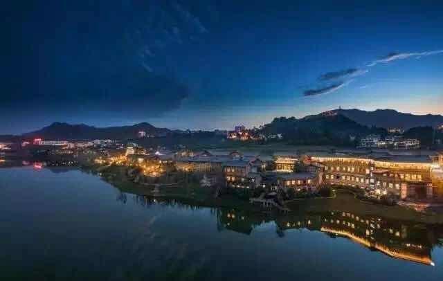 The night view of Danzhai Wanda Village