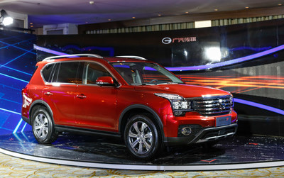 GAC Motor's signature model GS7 at 2017 Davos