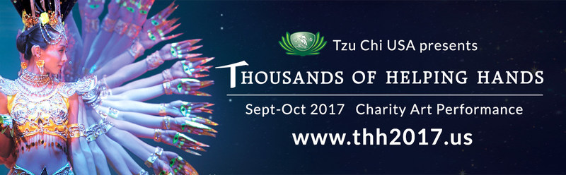 THH2017-Thousands of Helping Hands