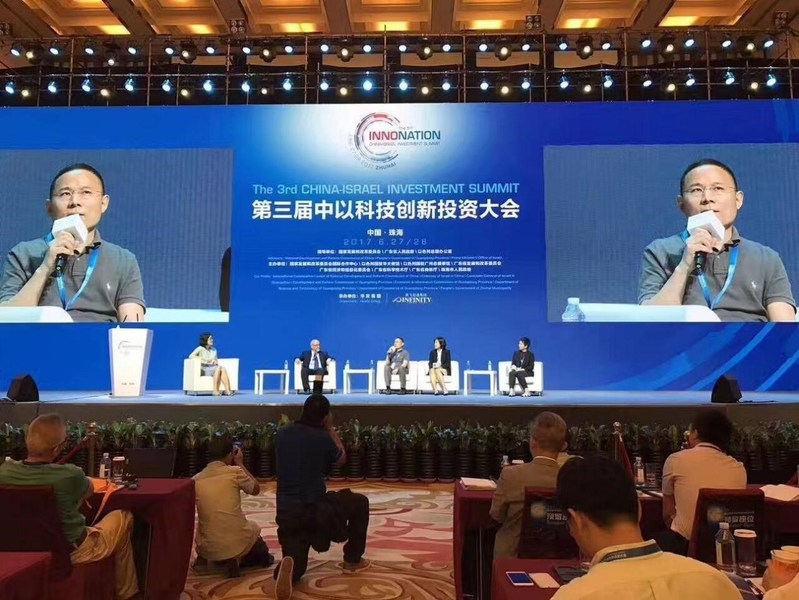 Yu Zhenzhong Giving a Speech at Panel Discussion