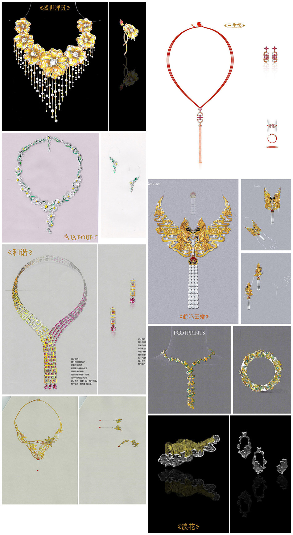 Finalists of Gem-Set Gold Jewellery Category