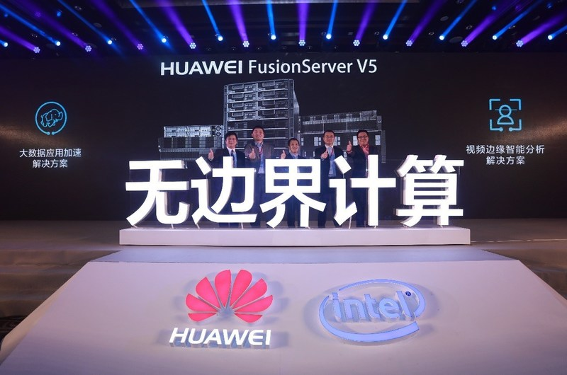 Huawei, customers, and partners jointly released the new strategy and products.