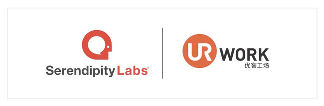The Serendipity Labs at 28 Liberty Street in Manhattan, New York is a joint venture with UrWork and the logos of both companies will cobrand the location.
