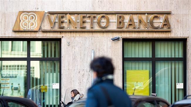 Veneto Banca Building