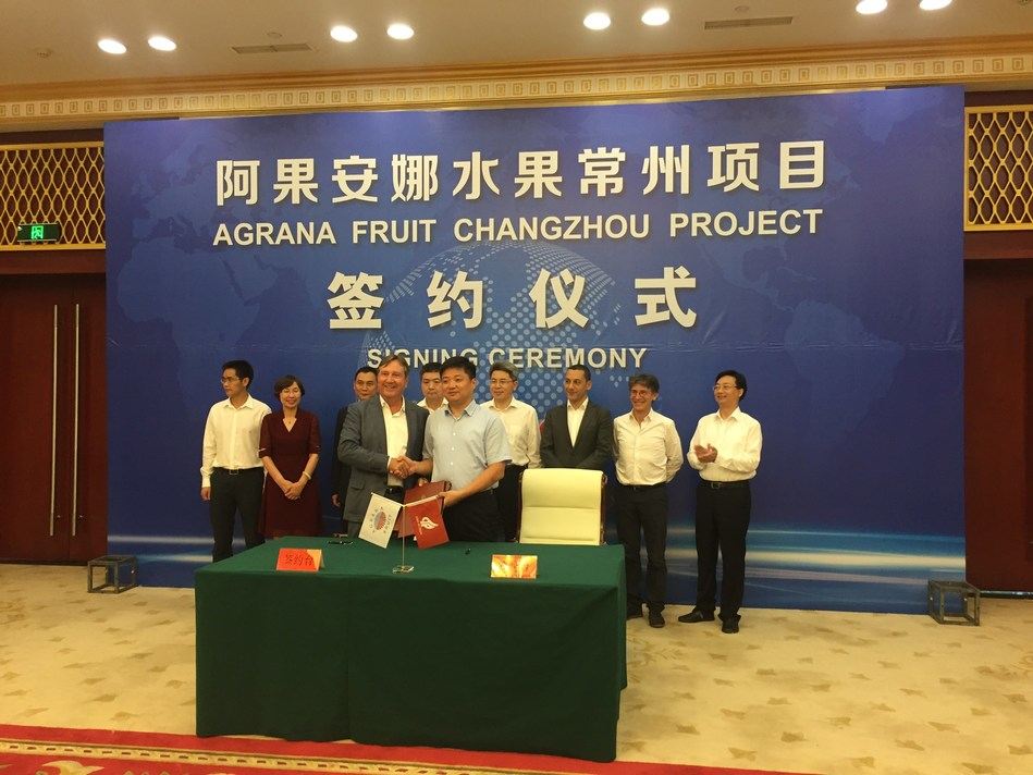 Agrana Fruit Changzhou Project Signing Ceremony