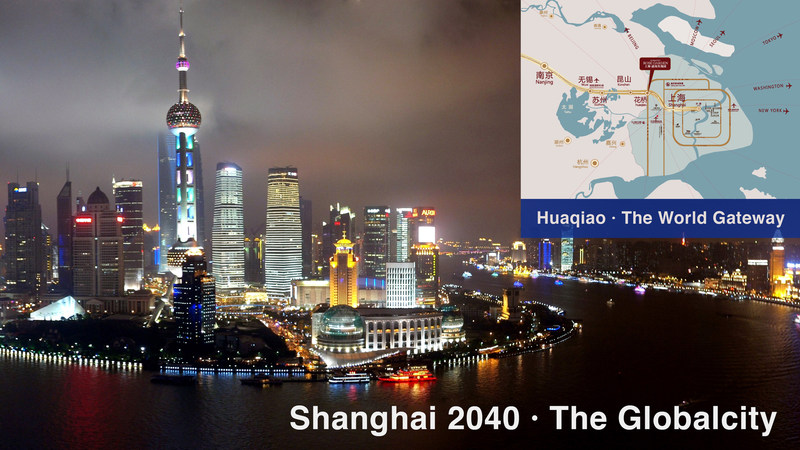 Shanghai 2040 The Globalcity