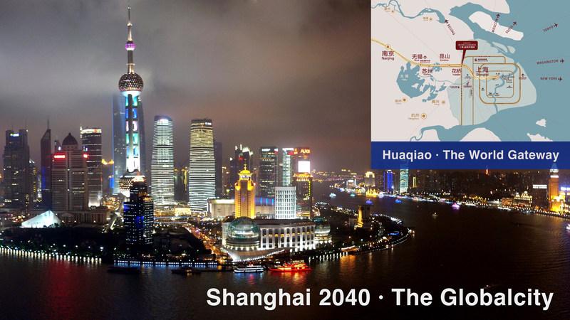 Shanghai 2040 The Globalcity