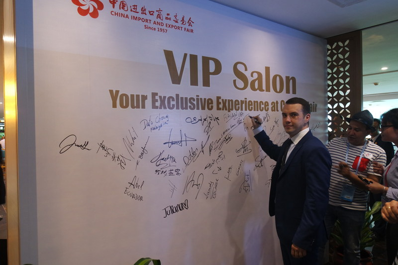 Roman Kryvosheyev, CEO of Fialan, attended the recently-concluded 121st China Import and Export Fair