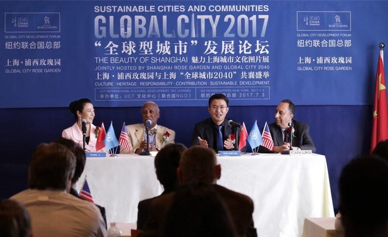 The Global City Development Forum 2017