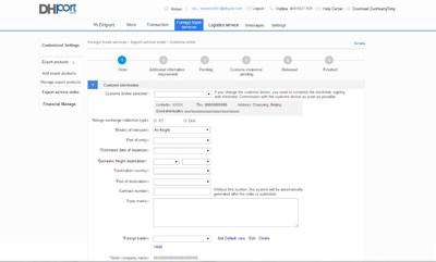 Entire Customs Process Online