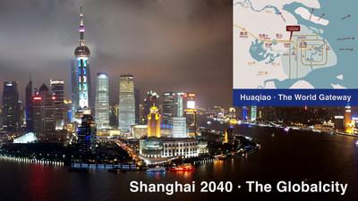 La « ville mondiale » de Shanghai 2040 (PRNewsfoto/Kunshan Hetai Real Estate Co.,)