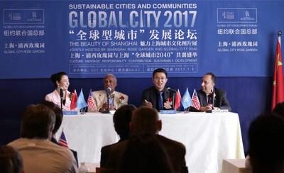 O Fórum de Desenvolvimento da Cidade Global 2017 (PRNewsfoto/Kunshan Hetai Real Estate Co.,)