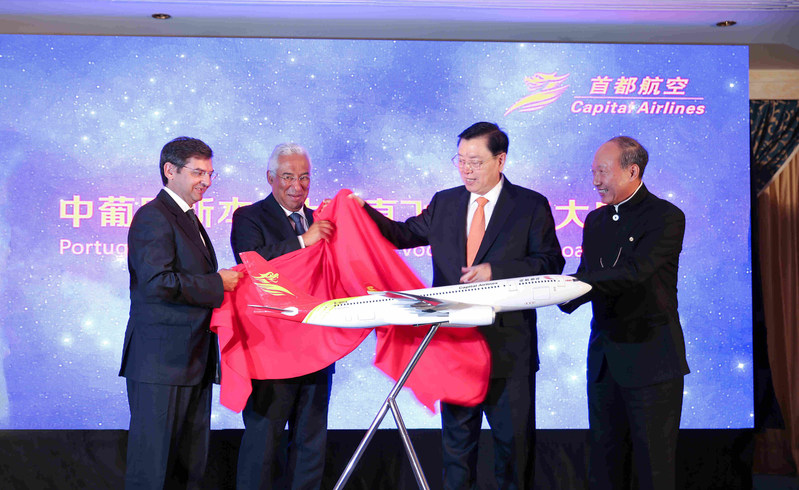 Zhang Dejiang, Chairman of the Standing Committee of the National People's Congress of the People's Republic of China and Antonio Costa, Prime Minister of Portugal, together kicked off the inauguration ceremony for the commencement of direct flight service between China and Portugal