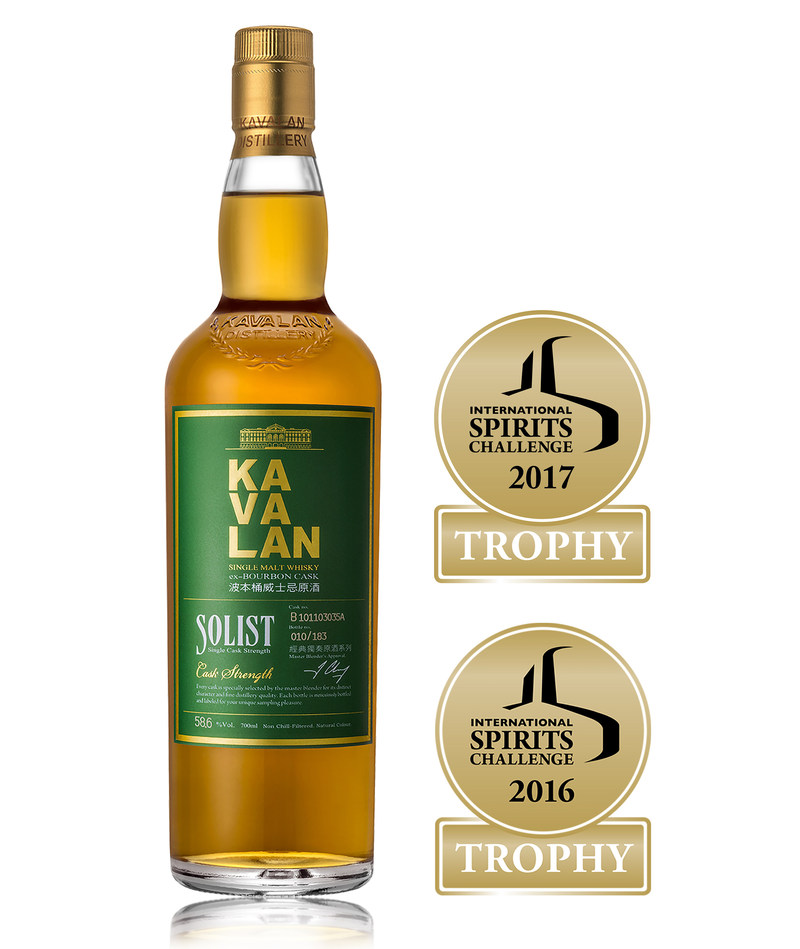 Kavalan Solist Ex-Bourbon Single Cask Strength awarded 2017 ISC 'Trophy' (PRNewsfoto/Kavalan)