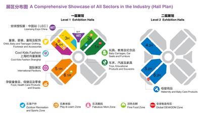 CBME China 2017 Hall Plan