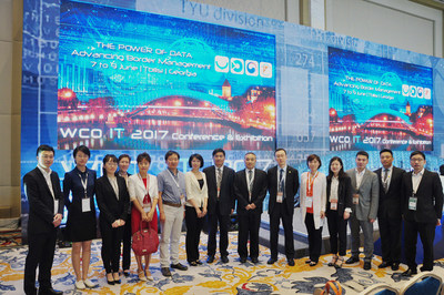 Nuctech participated in the 2017 WCO IT Conference and Exhibition