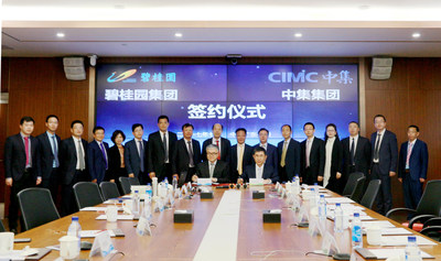 CIMC introduces Country Garden as a strategic investor of Industry & City Development business by 930 million RMB