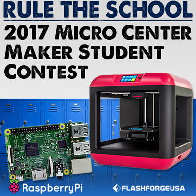 Micro Center Announces Maker Student Contest