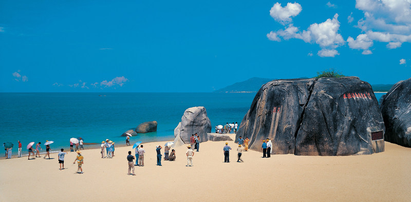 Tianya Haijiao, a popular visitor attraction in Sanya City