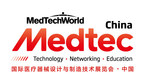 More than 20% of Medtec China 2017 are debut suppliers; a continuous stream of branded buyers registered to the show