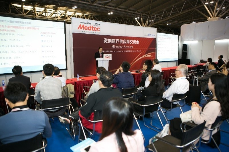 Medtec China 2016 onsite picture (PRNewsfoto/Medtec)