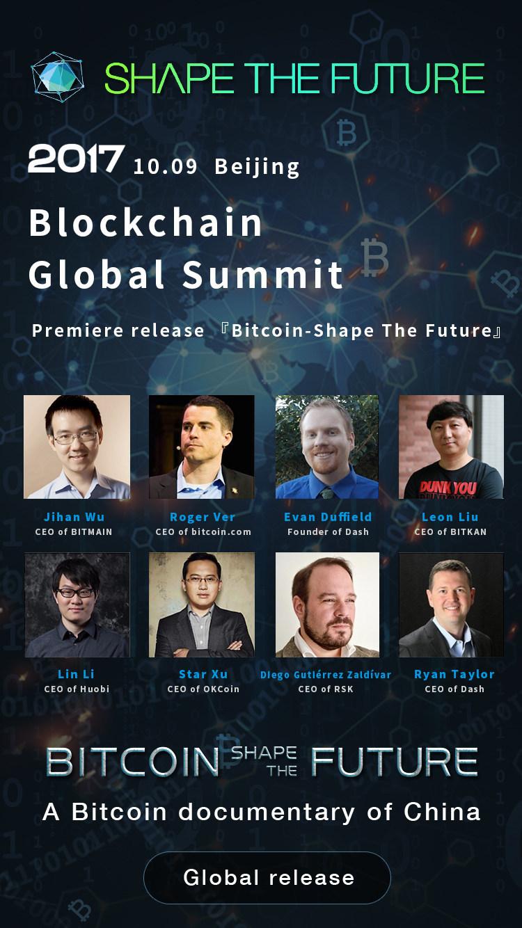 Main speakers of the summit