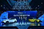 A GE3 100% elétrica da GAC Motor foi oficialmente apresentada em Xangai (PRNewsfoto/GAC Motor)