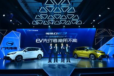Le GE3 entièrement électrique de GAC Motor a été officiellement lancé à Shanghai (PRNewsfoto/GAC Motor)