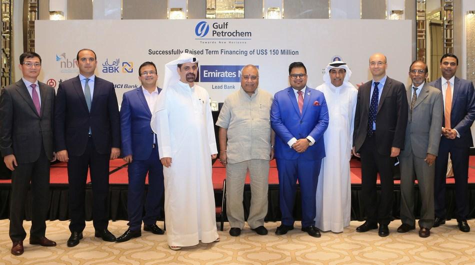 Gulf Petrochem dignitaries along with Banking Partners (PRNewsfoto/Gulf Petrochem Group)