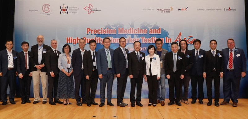 Group photo of Mrs. Fanny Law, Chairperson of Hong Kong Science and Technology Parks Corporation, Professor Tony Mok, Chairman of the Department of Clinical Oncology at the Chinese University of Hong Kong, Mr. Tony Yung, Chief Executive of Sanomics, the scientific partner of the conference (Second from the right) as well as the guest of honour and the speakers at the conference.