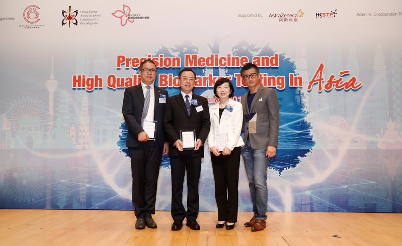 On behalf of the organisers, Professor Tony Mok, Chairman of the Department of Clinical Oncology at the Chinese University of Hong Kong (Right), presented certificates of gratitude to the guests of honour, Mr. Leon Wang, EVP, International & China President of AstraZeneca (China), Mr. Zhi-ming Liu, Deputy Inspector, Department of Educational, Scientific Technological Affairs, Liaison Office of the Central People's Government in the Hong Kong SAR and Mrs. Fanny Law, Chairperson of HKSTP.(From left to right)