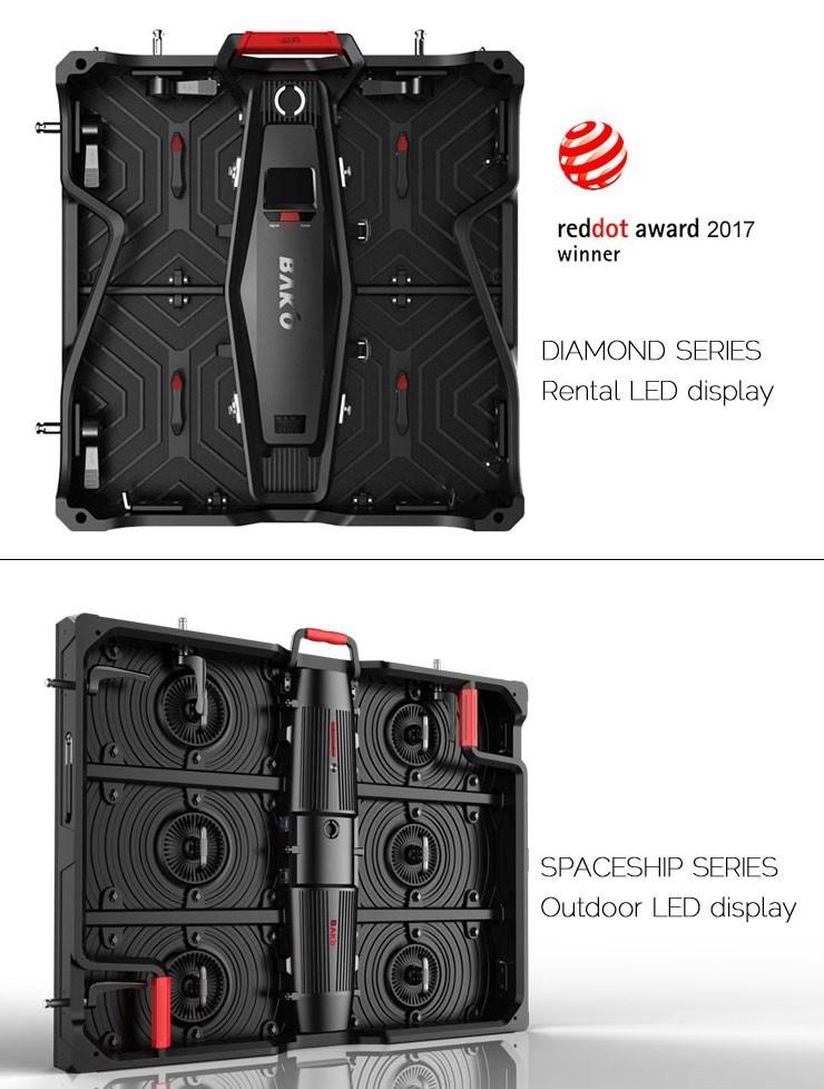 BAKO's DIAMOND SERIES rental LED display cabinet won the Red Dot Design Award