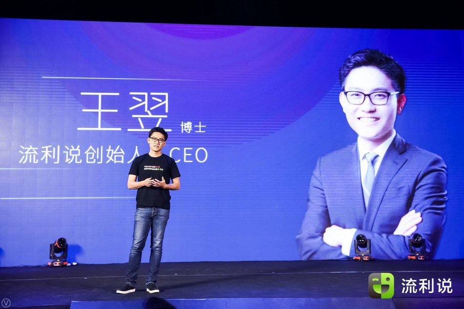 Liulishuo raises approximately $100M in Series C funding to extend its lead in building smart AI English teachers