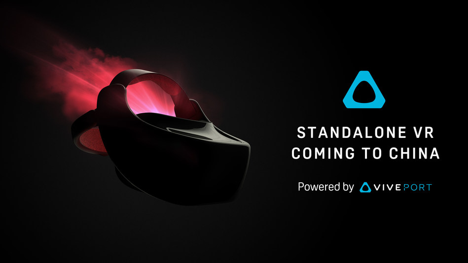 Concept silhouette of VIVE Standalone for China
