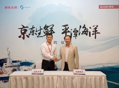Mr. Xinrong Zhuo, Chairman and CEO of Pingtan Marine Enterprise Ltd. (PME) signed the Agreement with Mr. Xiaosong Wang, President of JD Fresh Food